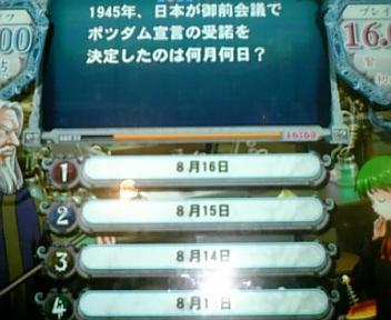 20070323210222.jpg
