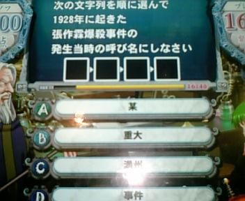 20070323210231.jpg