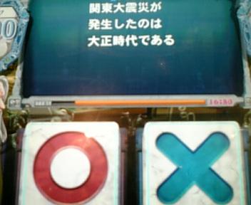 20070323210239.jpg