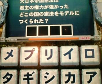 20070323210248.jpg
