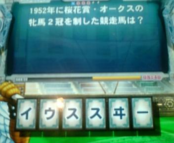 20070323210317.jpg