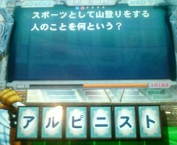 20070323210404.jpg