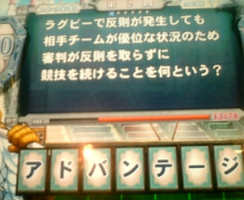 20070323210413.jpg