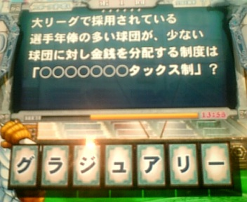 20070323210422.jpg