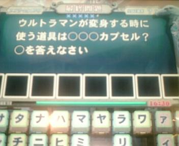 20070323210432.jpg