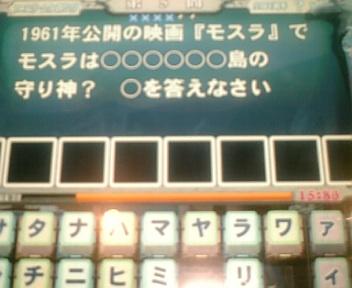 20070323210442.jpg