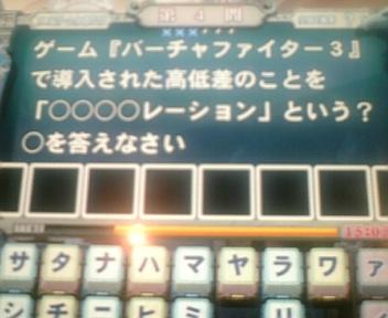 20070323210451.jpg