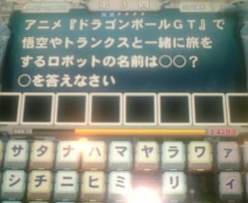 20070323210506.jpg