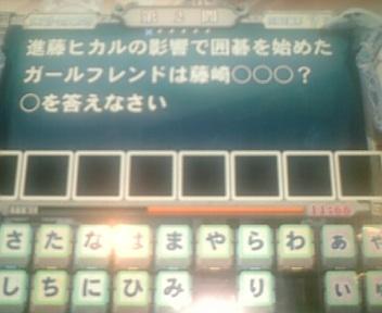 20070323210513.jpg