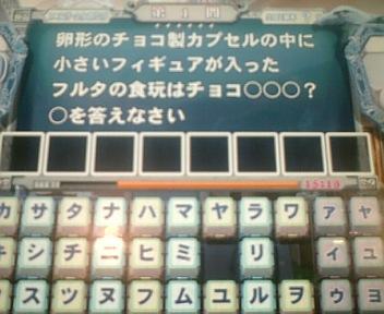 20070323210521.jpg