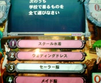 20070328180632.jpg