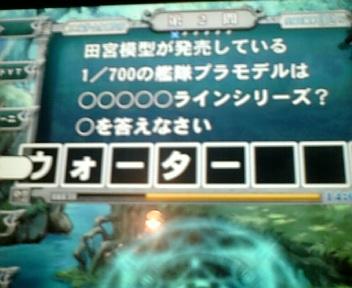 20070328180650.jpg