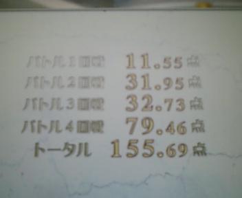 20070330000447.jpg
