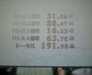 20070330000532.jpg