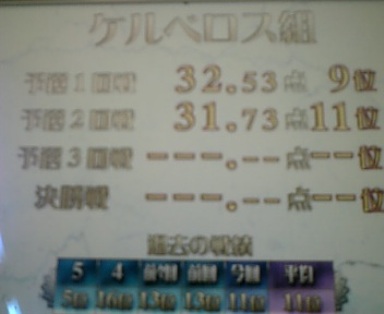 20070330000714.jpg