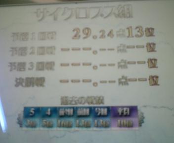 20070330000750.jpg