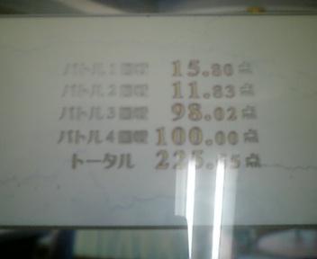 20070404191413.jpg