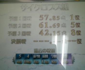 20070404191609.jpg
