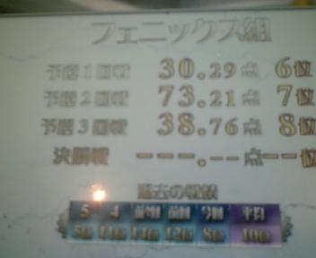20070405180609.jpg
