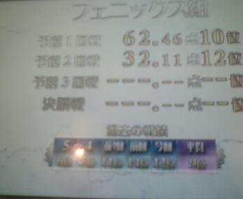 20070405180623.jpg