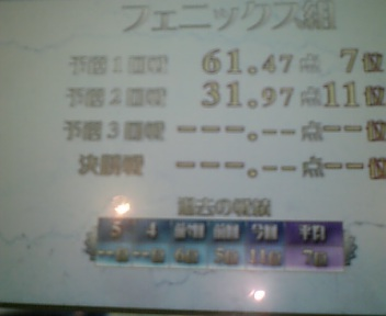 20070405180637.jpg