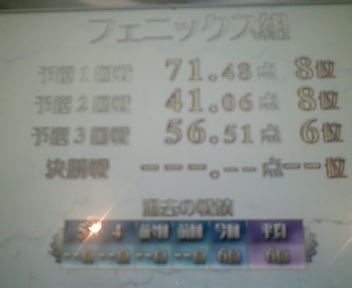 20070405180659.jpg