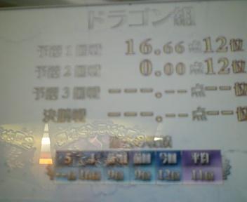 20070405180717.jpg