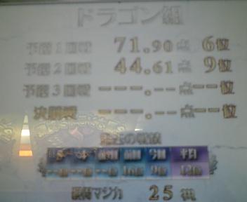 20070405180732.jpg