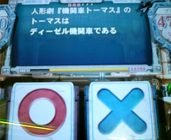 ×(タンク式)
