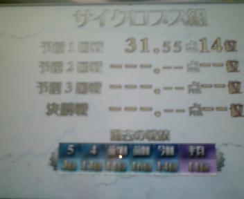 20070408192539.jpg