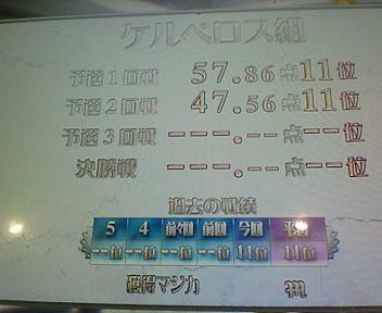 20070412200050.jpg