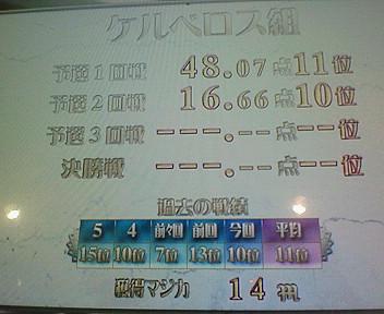 20070412200113.jpg