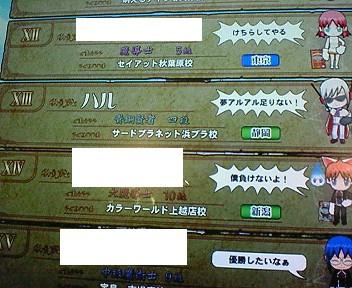 20070421212554.jpg