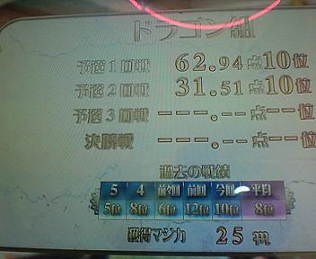 20070509213706.jpg