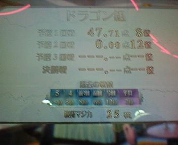 20070509213718.jpg