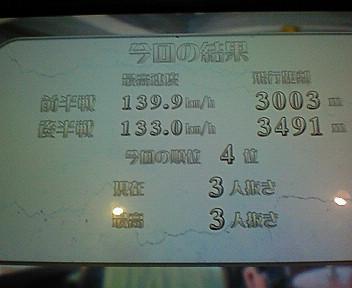 20070511210732.jpg