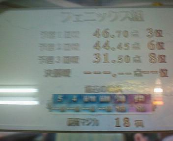 20070526213551.jpg