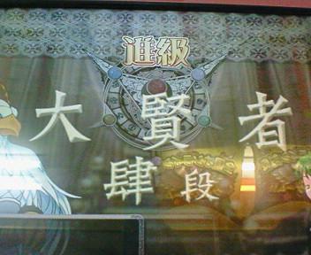20070526213612.jpg