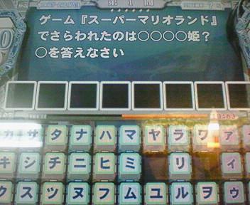 20070527081609.jpg