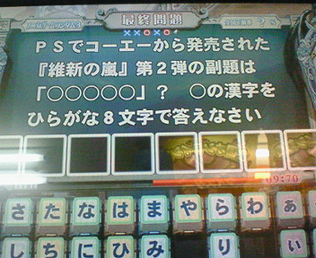 20070527081616.jpg