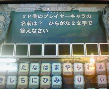20070527081622.jpg