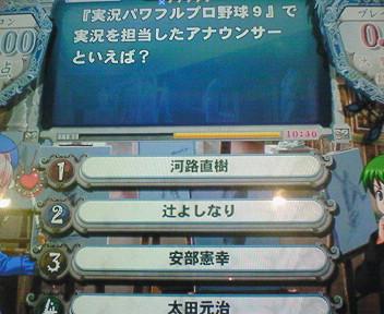 20070527230948.jpg