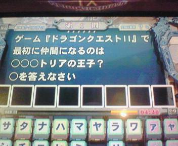 20070527231006.jpg