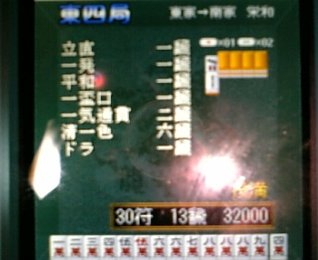20070530213834.jpg