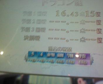 20070531182850.jpg