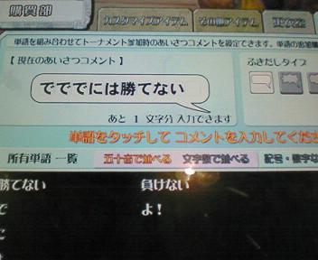 20070531182910.jpg
