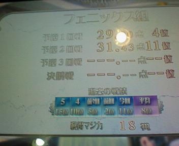 20070715200218.jpg