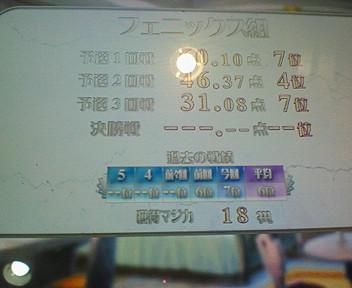 20070715200305.jpg