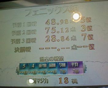 20070720210853.jpg