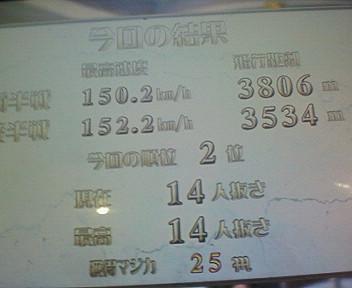 20070727204057.jpg